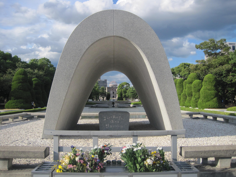 Hiroshima: Peace Memorial Park  Janeeeees Blog